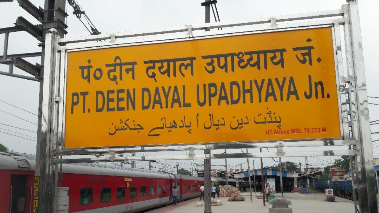 मुगलसराय स्टेशन हुआ गुलजार तो पटरी पर लौट आया भ्रष्टाचार - Purvanchal Times